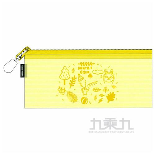 KAKAO FRIENDS透明筆袋黃色 0706423C26110