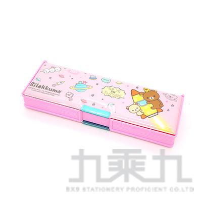 拉拉熊雙開筆盒太空粉版 RK03223B