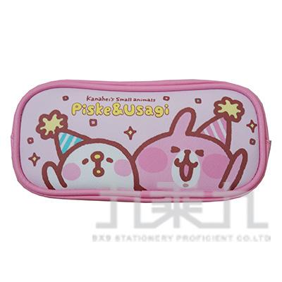 卡娜赫拉方形筆袋(派對版) KS03421B