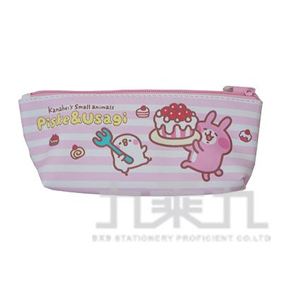 卡娜赫拉三角筆袋(蛋糕版) KS03591A