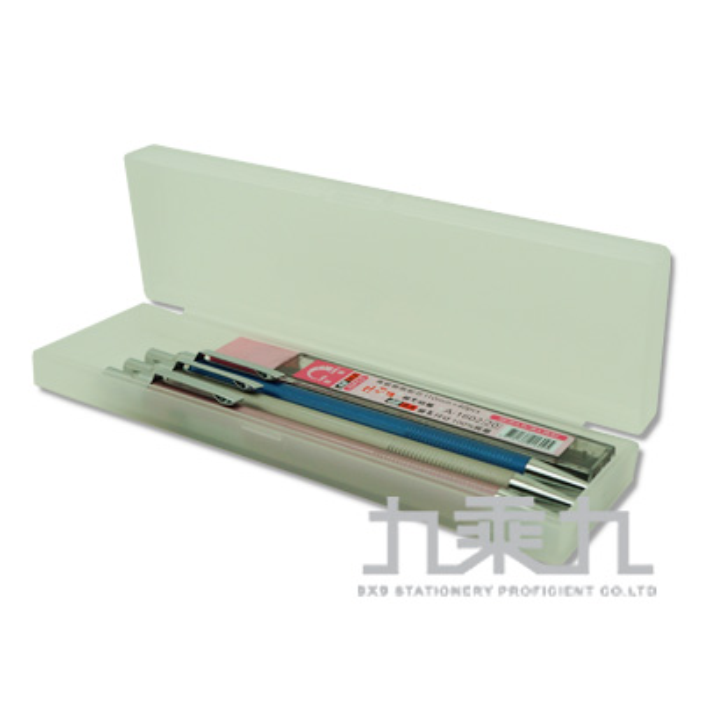 (H)塑膠萬用筆盒(小) UACA7701