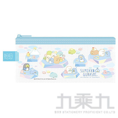 小夥伴長型防水筆袋A-藍