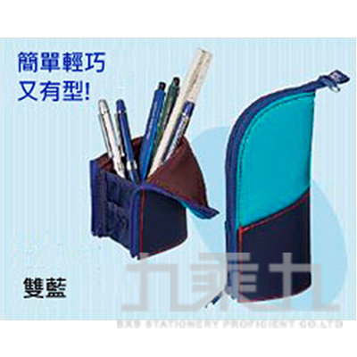 KOKUYO Neo Critz迷你筆袋132(雙拉鍊)-雙藍