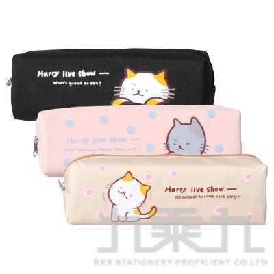 Harry cat方形筆袋 AB180202