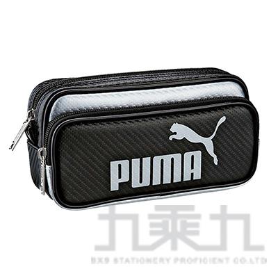 PUMA-碳纖維紋兩層大容量筆袋-銀黑