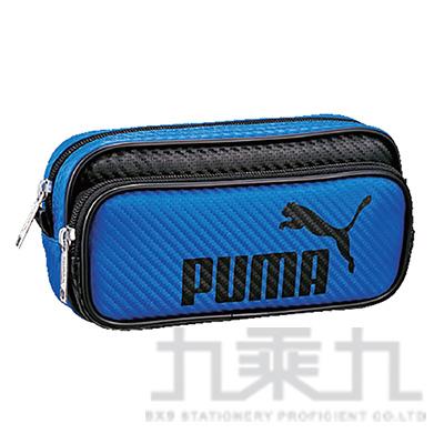 PUMA-碳纖維紋兩層大容量筆袋-藍黑