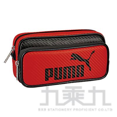 PUMA-碳纖維紋兩層大容量筆袋-紅黑