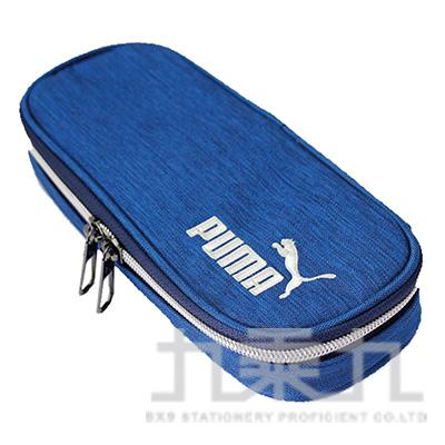 PUMA-布面兩段式整理鉛筆盒-藍