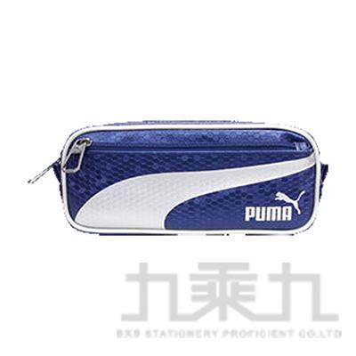 PUMA-六角蜂格紋大容量筆袋-藍與銀