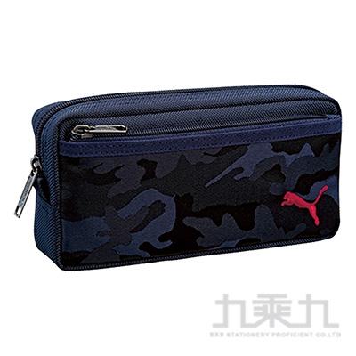 PUMA迷彩方形筆盒海軍-深藍