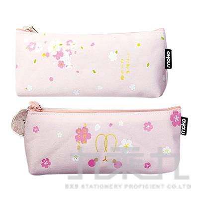 櫻花小兔三角筆袋 LC013Z