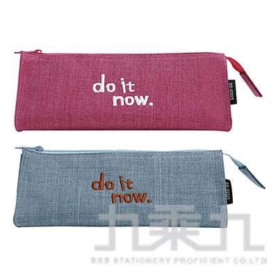 立體三角筆袋-do it now DO-60025
