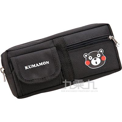 熊本熊高級口袋筆袋
