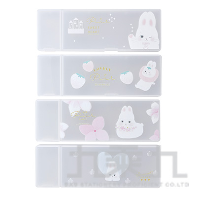 棉花糖兔雙格PP筆盒
