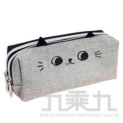 O-cat可愛貓耳雙拉鍊筆袋(灰)