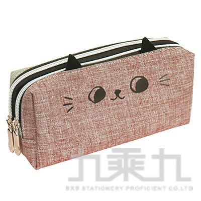 O-cat可愛貓耳雙拉鍊筆袋(豆沙)