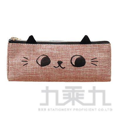 O-cat可愛貓耳三角筆袋(豆沙)