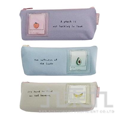 微笑水果梯形筆袋 A0653