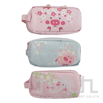 櫻花粉粉豬手拎大筆袋 A0655
