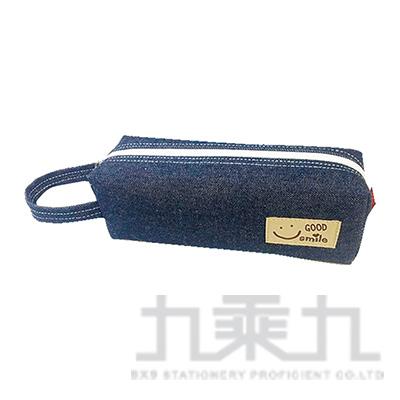 微笑牛仔手提筆袋(深藍) 1239
