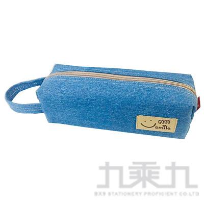 微笑牛仔 手提筆袋(淺藍) 1240