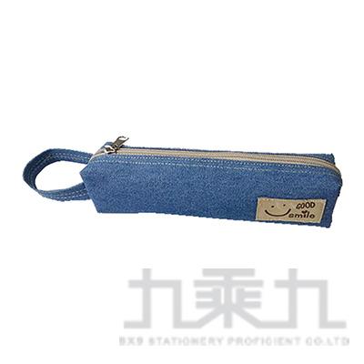 微笑牛仔輕巧手提筆袋(淺藍)1253