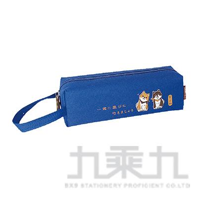 柴之助方筆袋(藍)