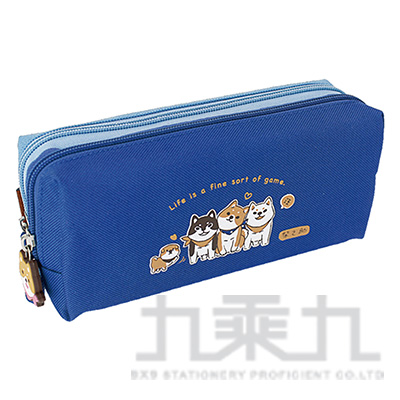 柴之助DABO大筆袋(藍)