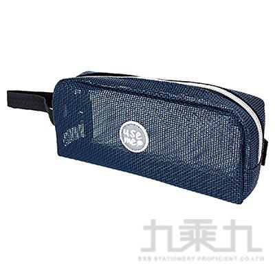 USE ME網格夾心筆袋(藍)SPC-291C