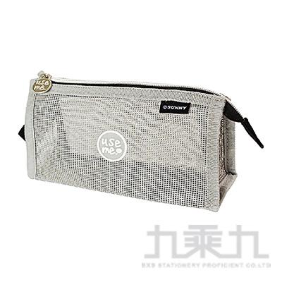 USE ME網格三角筆袋(灰)SPC-292A
