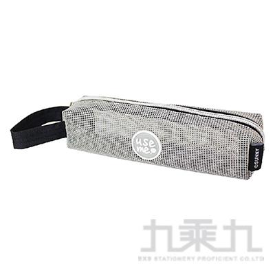 USE ME網格巧筆袋(灰)SPC-290A