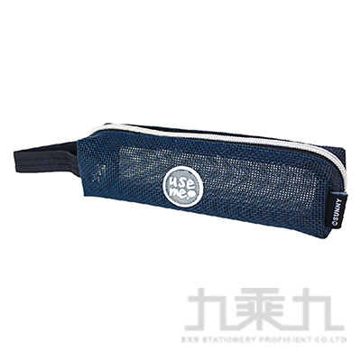 USE ME網格巧筆袋(藍)SPC-290C