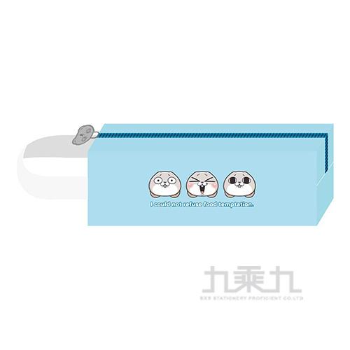 大長方筆袋(藍)-好想兔 CPC-144C