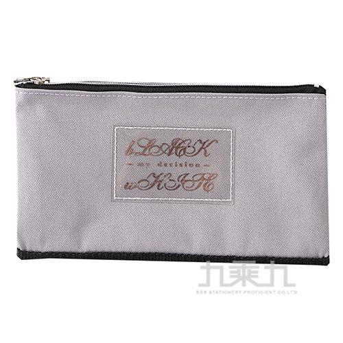 B&W世紀風華雙層筆袋(灰) YPC-994B