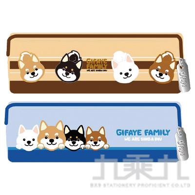 柴犬琦菲皮質方型筆袋 GIWPK180-1