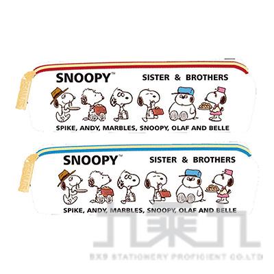 SNOOPY(歡聚系列)皮質中方型筆袋