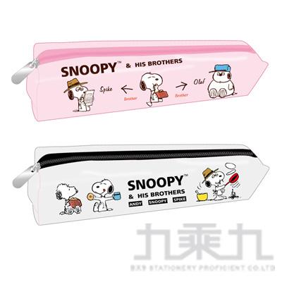 SNOOPY 歡聚系列 小透明筆袋 (款式隨機)
