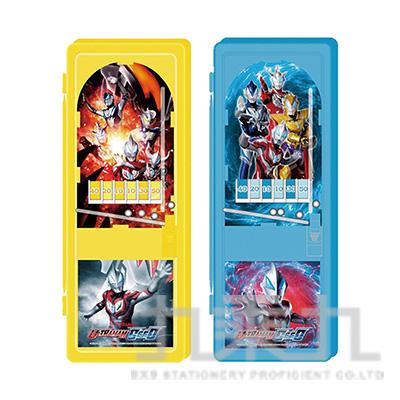 超人力霸王彈珠筆盒 ULPB150-1