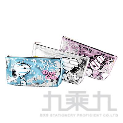 SNOOPY(閃亮時尚)三角筆袋