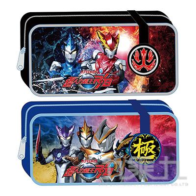 超人力霸王方型造型筆袋ULWPK220-1