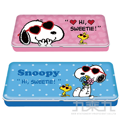 SNOOPY(愛心系列)雙層鐵筆盒SNDPC120-2