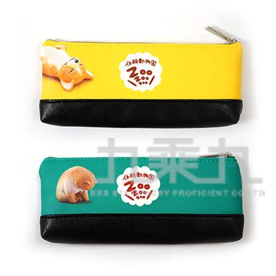 休眠動物園輕巧筆袋 SLWPK160-1