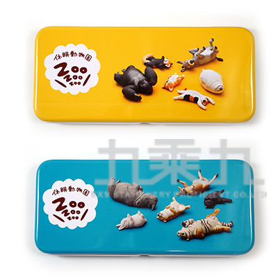 休眠動物園雙層鐵筆盒 SLDPC120-1