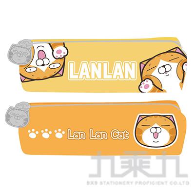白爛貓中方型筆袋 LCWPK160-1 (恕不挑款)