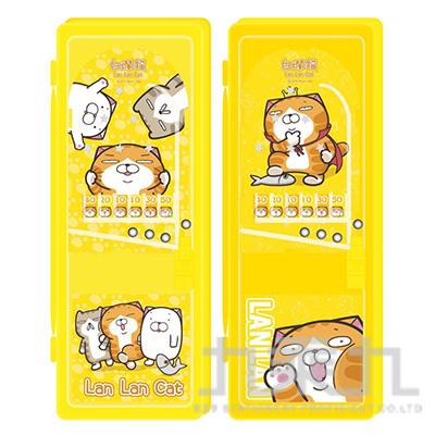 白爛貓彈珠筆盒 LCPB150-1 (恕不挑款)