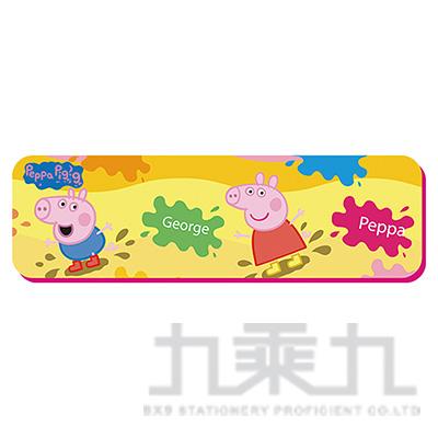 粉紅豬小妹單層鐵筆盒 PGDPC60-4