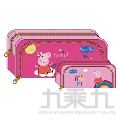 粉紅豬小妹前袋雙拉筆袋(3)PGWPK220-5