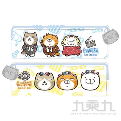 白爛貓彩虹膜方型筆袋(多款隨機)