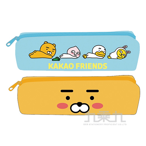 KAKAO FRIENDS皮質方型筆袋(中)