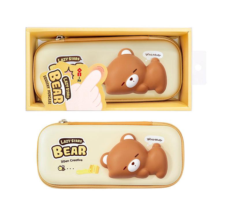 棕熊舒壓筆盒